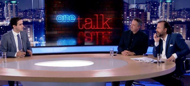 Μ. Κατρίνης στο One Channel: Πολιτικό unfair Μητσοτάκη η υπουργοποίηση στελεχών του ΚΙΝΑΛ | tovima.gr