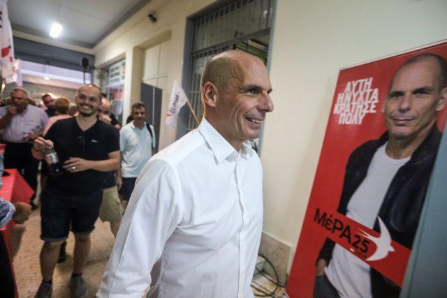 ΜέΡΑ25 κατά ΝΔ: Συντηρητισμός και δόγμα «Νόμος και Τάξη»   tovima.gr