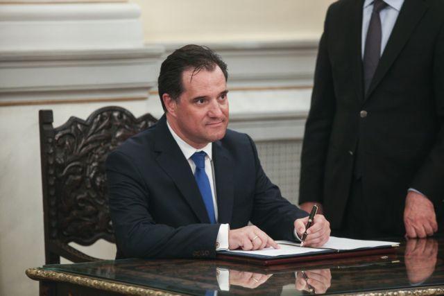 Γεωργιάδης: Επιταχύνονται οι διαδικασίες για το Ελληνικό | tovima.gr