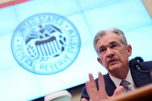 Πάουελ (Fed) : Αφήνει ανοιχτό το ενδεχόμενο να μειώσει τα επιτόκια | tovima.gr