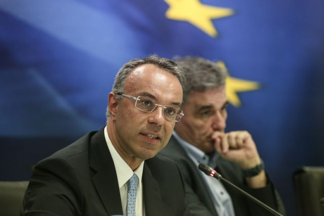 FT: Για «βόμβες με αναμμένα φιτίλια» στην οικονομία προειδοποιεί ο Σταϊκούρας | tovima.gr