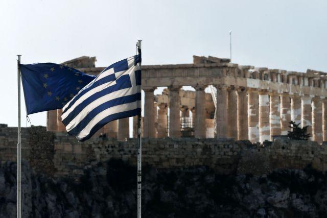 Κομισιόν: Ανάπτυξη 2,1% το 2019 και 2,2% για το 2020 για Ελλάδα | tovima.gr