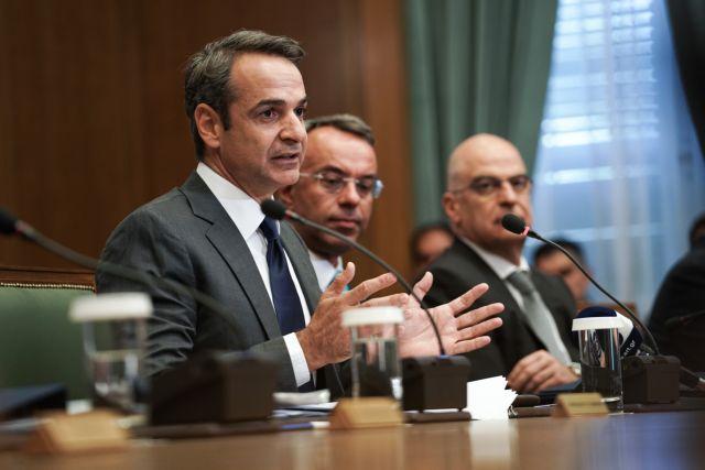 Σειρά συναντήσεων Μητσοτάκη με υπουργούς και υφυπουργούς της κυβέρνησής του | tovima.gr
