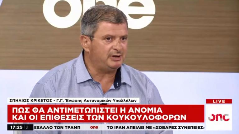 Σ. Κρικέτος στο One Channel για σύλληψη Ζακ Κωστόπουλου: Υπάρχει και η νόμιμη αστυνομική βία | tovima.gr