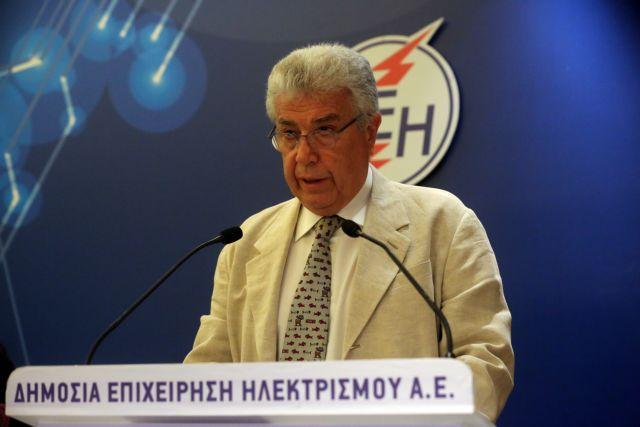 Επιστολή Παναγιωτάκη στους εργαζόμενους της ΔΕΗ | tovima.gr