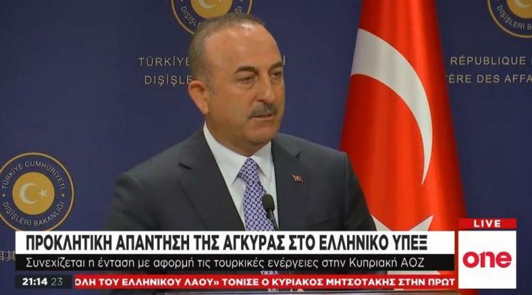 Τουρκία: Συνεχίζει τις προκλητικές δηλώσεις | tovima.gr