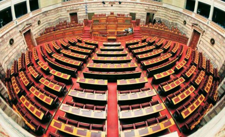 Οι προτεινόμενοι από τη ΝΔ για το προεδρείο της Βουλής | tovima.gr