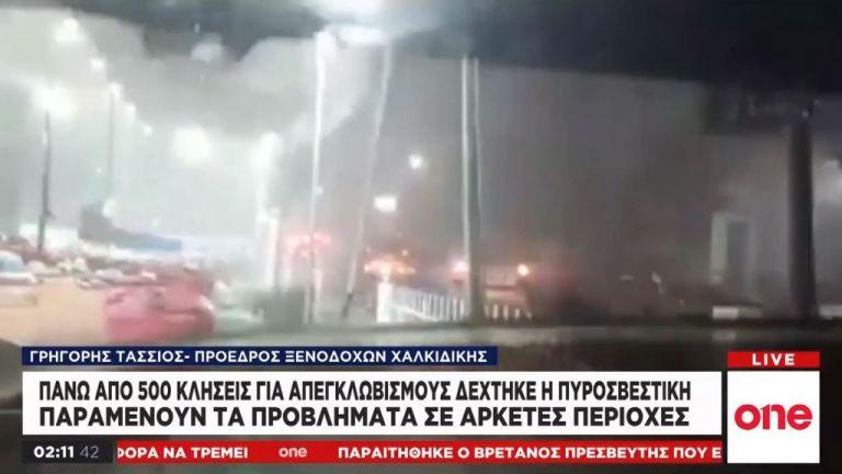 Πρόεδρος Ξενοδόχων Χαλκιδικής στο One Channel: Τεράστιες ζημιές, είναι σαν να έπεσε βόμβα | tovima.gr