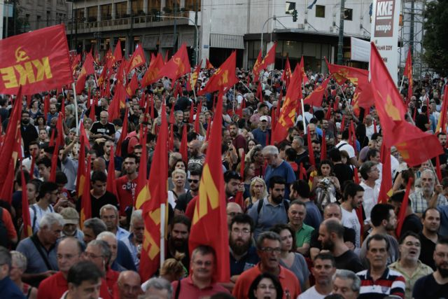 ΚΝΕ: Δεν θα περάσει η κατάργηση του πανεπιστημιακού ασύλου | tovima.gr
