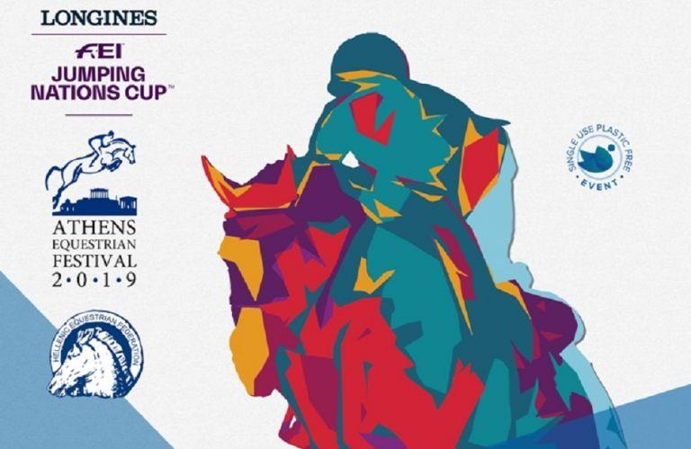 Ιππασία : Στην Αθήνα ο τελικός του Παγκοσμίου Κυπέλλου Εθνών | tovima.gr