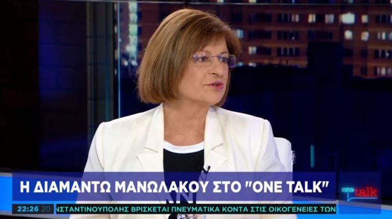 Δ. Μανωλάκου στο One Channel: Με υποδομές μετριάζεις τις καταστροφές | tovima.gr