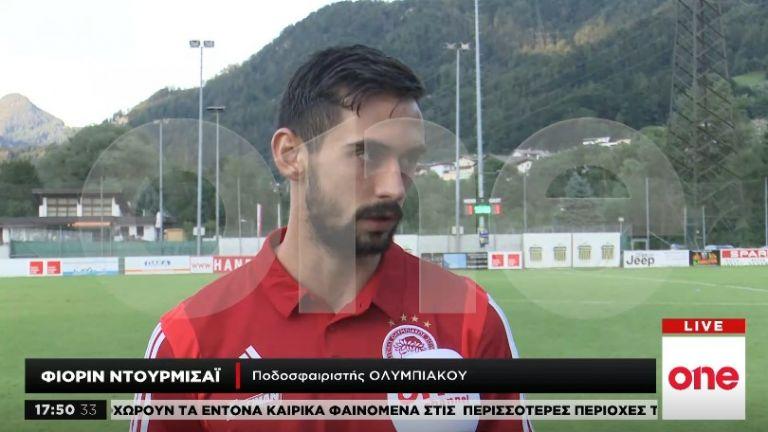 Ντουρμισάι αποκλειστικά στο One Channel: Ανυπομονούμε να παίξουμε στο πλευρό των φιλάθλων μας   tovima.gr