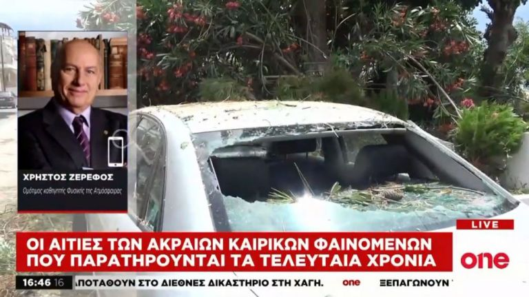 Χ. Ζερεφός στο One Channel: Δε γινόταν να προβλεφθούν οι καιρικές συνθήκες   tovima.gr