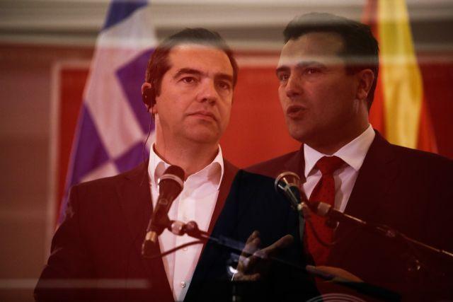 Τι αποκάλυψε ο Ζάεφ στους ρώσους φαρσέρ για «ανταλλάγματα» Τσίπρα | tovima.gr