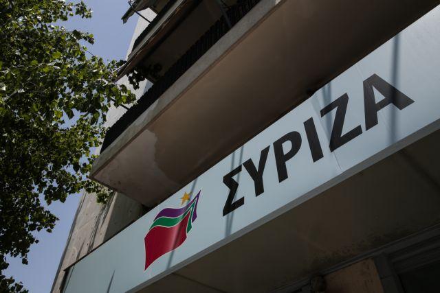 ΣΥΡΙΖΑ: Βάλλει κατά της κυβέρνησης για τους χειρισμούς της στη Δικαιοσύνη | tovima.gr