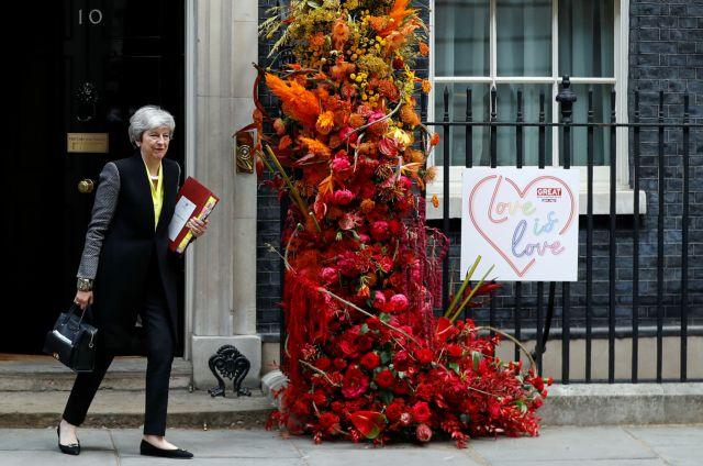 Βρετανία – Μέι: Με χαρά και λύπη το τέλος της πρωθυπουργίας της | tovima.gr