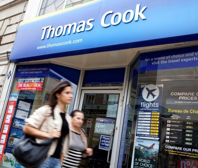 Η Thomas Cook στην κινεζική Fosun αντί 835 εκατ. ευρώ | tovima.gr