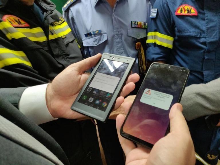 Πρώτη δοκιμή για το 112 : Δείτε το μήνυμα συναγερμού στα κινητά | tovima.gr