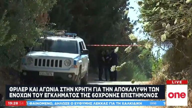 Θρίλερ στα Χανιά – Μυστήριο για τη δολοφονία βιολόγου | tovima.gr