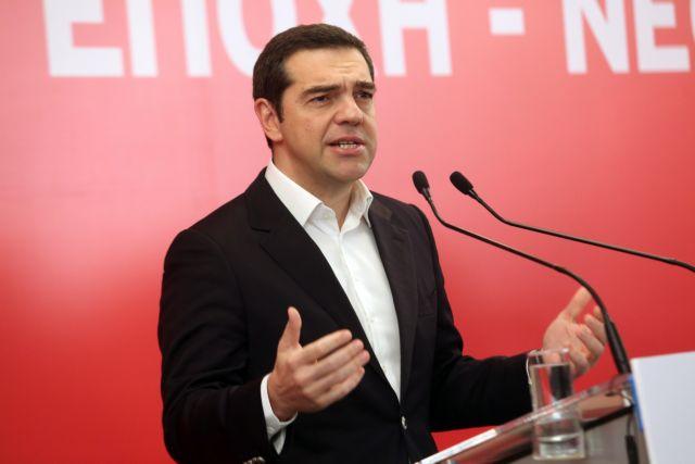 Τσίπρας για κατάργηση Νομικής Πάτρας: Εκδίκηση στην Αχαϊα για τα ποσοστά στις εκλογές   tovima.gr