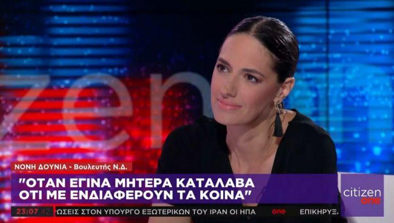 Ν. Δούνια στο One Channel: Όταν έγινα μητέρα κατάλαβα ότι με ενδιαφέρουν τα κοινά | tovima.gr