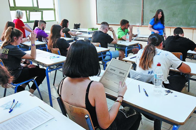 Πανελλαδικές 2019 : Πού θα κινηθούν οι βάσεις σε 44 σχολές | tovima.gr