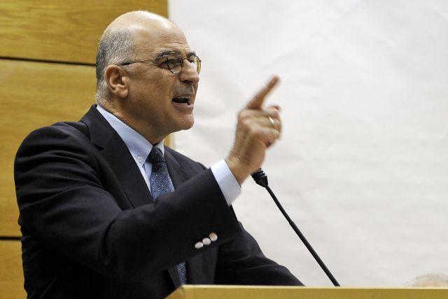 Βρυξέλλες: Στο Συμβούλιο Εξωτερικών Υποθέσεων της Ε.Ε. τη Δευτέρα ο Νίκος Δένδιας | tovima.gr
