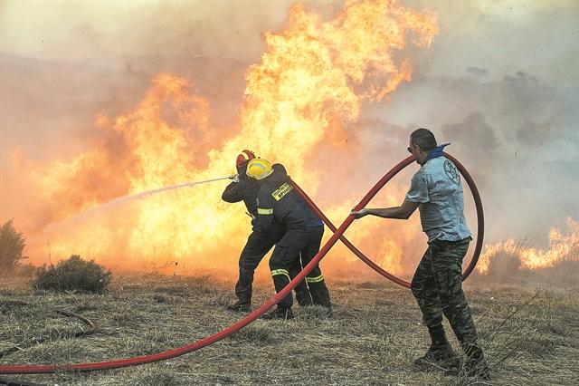 Συναγερμός στη Ζάκυνθο : Φωτιά στον Άγιο Κήρυκα   tovima.gr