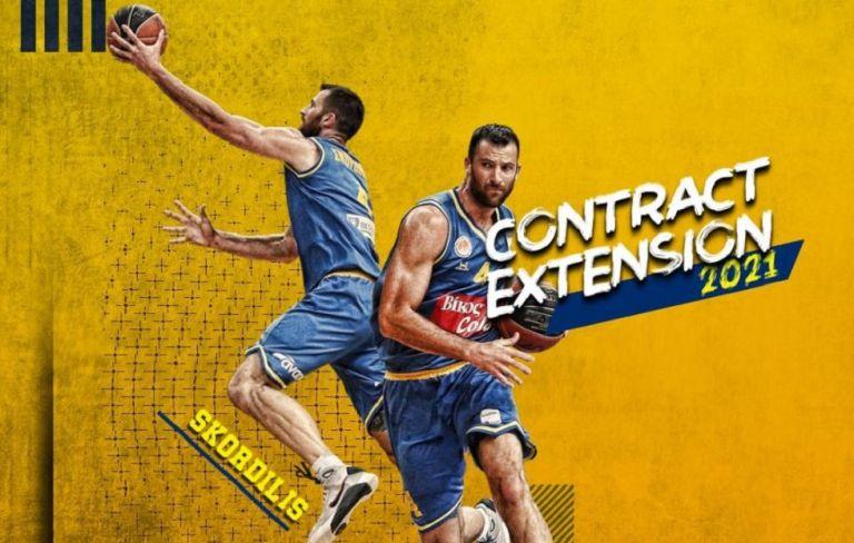 Basket League : Επέκταση συνεργασίας για Περιστέρι και Σκορδίλη | tovima.gr