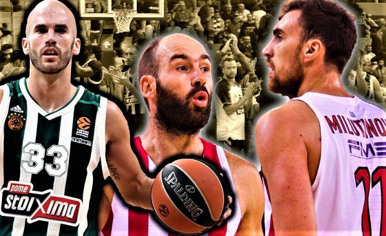 Τρολάρει ο Παναθηναϊκός : Προσφέρει έκπτωση σε φίλους του Ολυμπιακού   tovima.gr