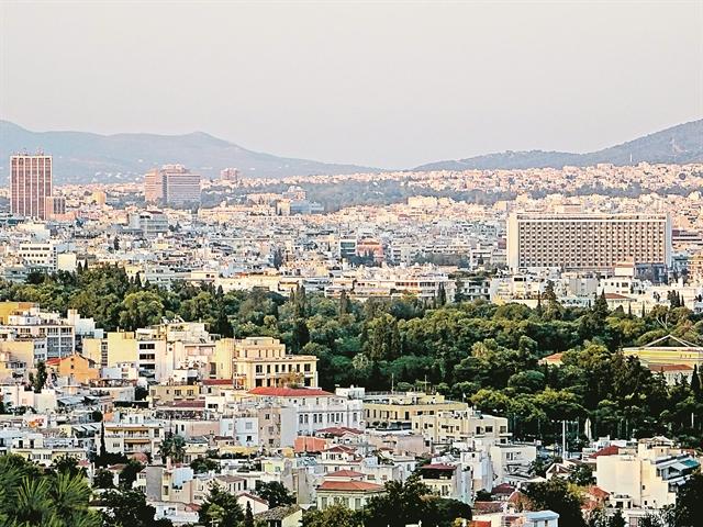 Hλεκτρονικές μεταβιβάσεις ακινήτων από Σεπτέμβριο | tovima.gr