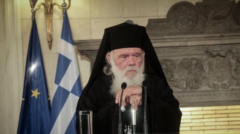 Κ. Μητσοτάκης: Συνάντηση με τον Ιερώνυμο την Τρίτη | tovima.gr