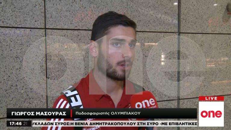 Γ. Μασούρας αποκλειστικά στο One Channel: Εχουμε το υλικό και την ικανότητα για το Champions League | tovima.gr