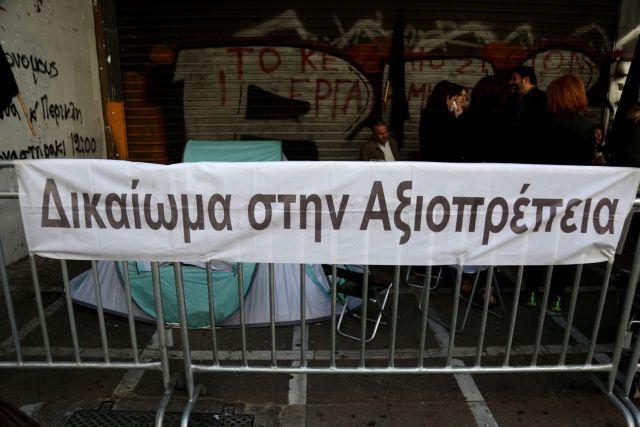 Στα τέλη Αυγούστου οι αυξήσεις στις συντάξεις χηρείας: | tovima.gr