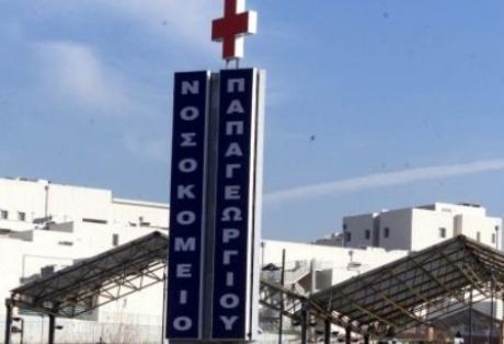 Στο χειρουργείο η 53χρονη που δέχθηκε επίθεση με τσεκούρι | tovima.gr