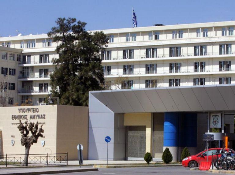 Στο υπουργείο Εθνικής Άμυνας την Τετάρτη ο Μητσοτάκης | tovima.gr