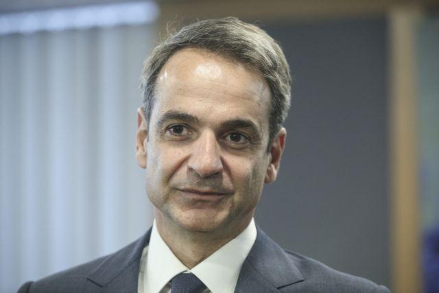 Ο Πρωθυπουργός συναντάται με Ιερώνυμο και Ρέγκλινγκ | tovima.gr