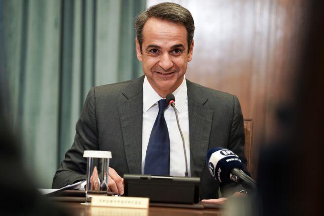Handelsblatt: Τα φιλόδοξα σχέδια Μητσοτάκη | tovima.gr