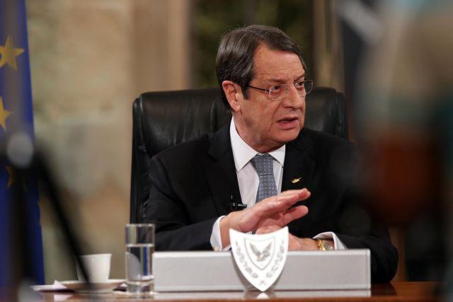 Κύπρος: «Όχι» στην πρόταση Ακιντζί για συνδιαχείριση των υδρογονανθράκων | tovima.gr