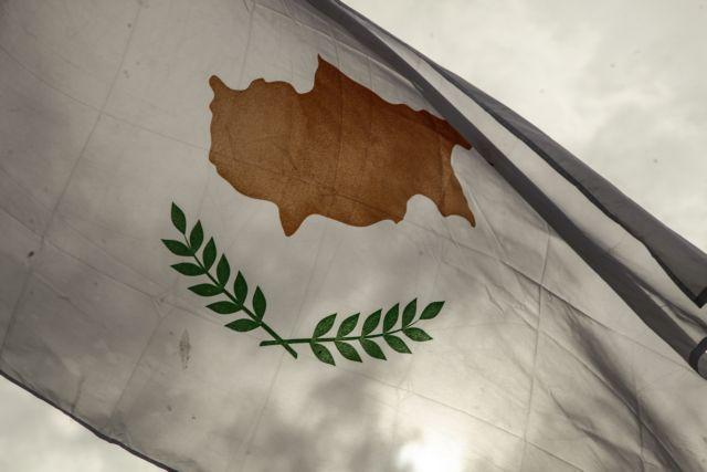 Ignoring EU sanctions, Ankara sends fourth ship to Eastern Mediterranean | tovima.gr