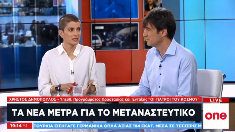 Η κατάσταση στο μεταναστευτικό και τα νέα μέτρα της κυβέρνησης | tovima.gr