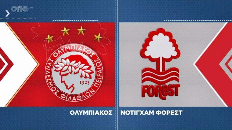 Ολυμπιακός – Νότιγχαμ : Το postgame του σπουδαίου φιλικού στο One Channel | tovima.gr