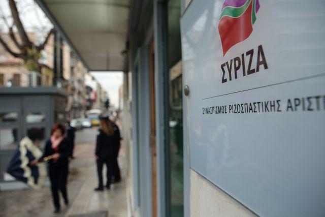 ΣΥΡΙΖΑ για αποφυλάκιση Φλώρου : Είναι η επιστροφή στην «κανονικότητα» της ΝΔ | tovima.gr