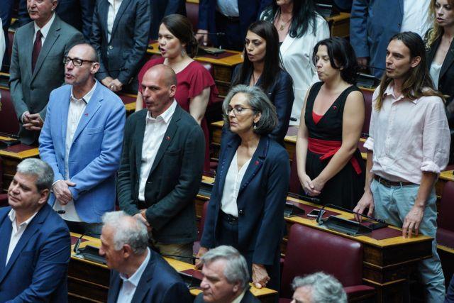 Αυτοί είναι οι βουλευτές του Γιάνη Βαρουφάκη | tovima.gr