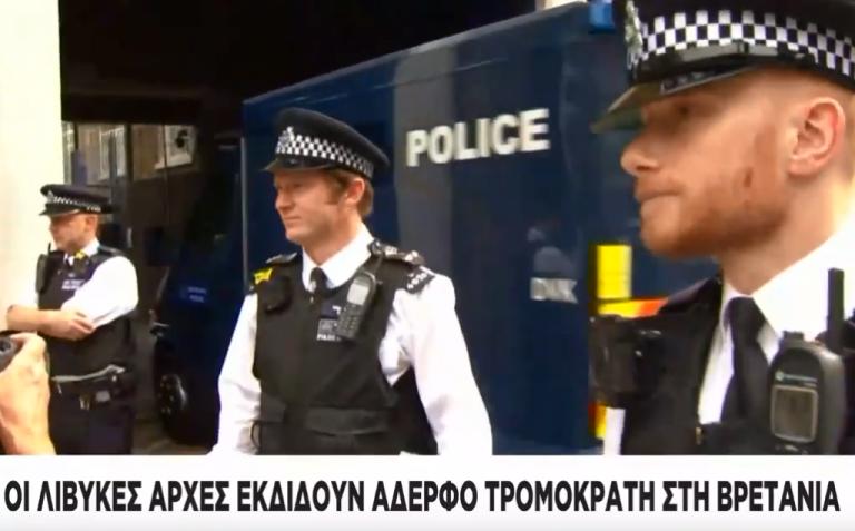 Οι λιβυκές αρχές εκδίδουν στη Βρετανία το βομβιστή του Μάντσεστερ | tovima.gr