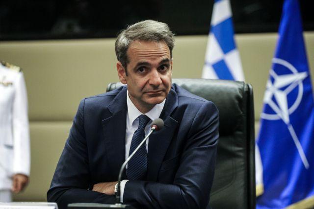 Mητσοτάκης στο ΥΠΕΘΑ: Υψηλό το αξιόμαχο των Ένοπλων Δυνάμεων | tovima.gr