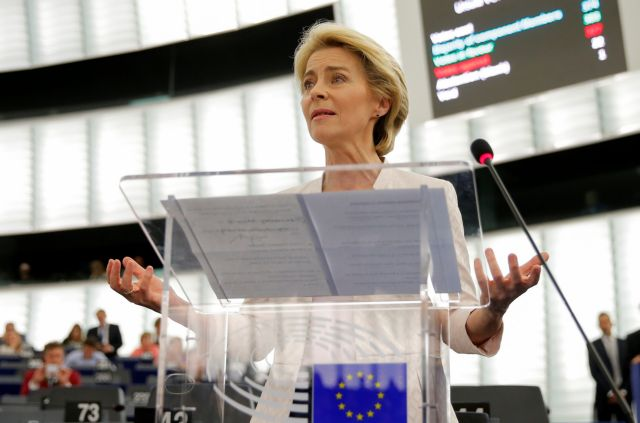 Oύρσουλα φον ντερ Λάιεν: « Ας είμαστε θαρραλέοι για την Ευρωπαϊκή Ένωση» | tovima.gr