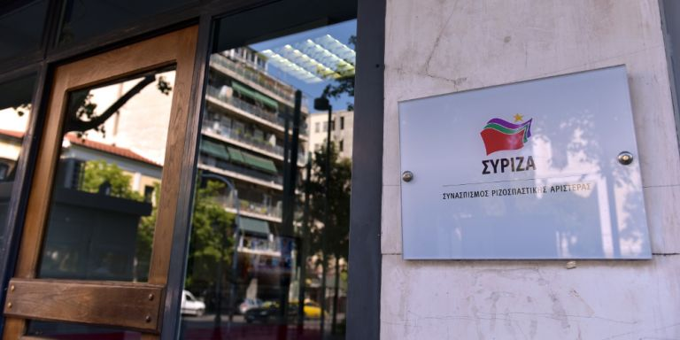 ΣΥΡΙΖΑ σε ΝΔ: Καλή επιστροφή στην πραγματικότητα για τη Συμφωνία των Πρεσπών | tovima.gr