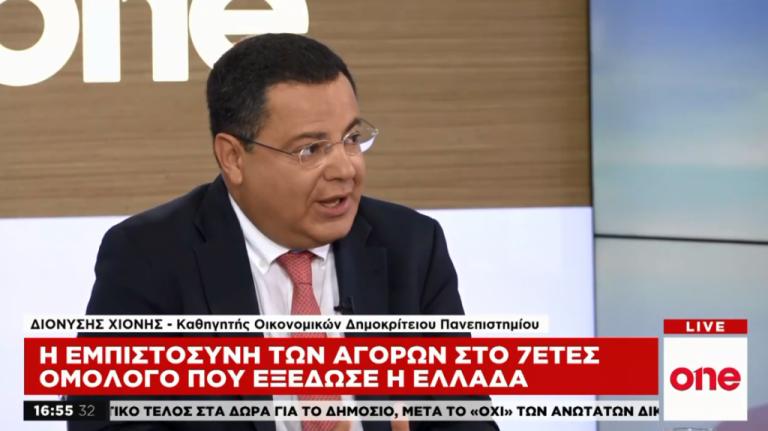 Οι εξελίξεις στην οικονομία στο τραπέζι του One Channel   tovima.gr