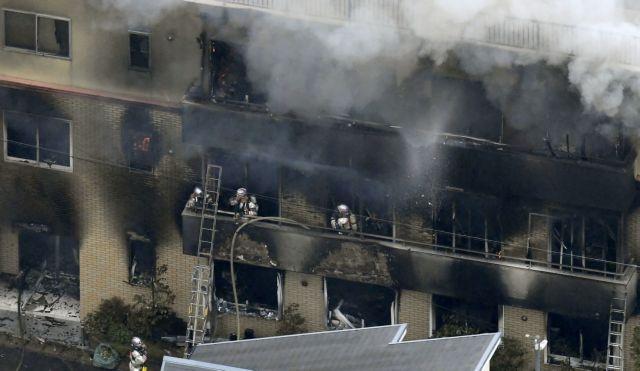 Πυρκαγιά σε στούντιο κινουμένων σχεδίων στην Ιαπωνία – Φόβοι για πολλούς νεκρούς   tovima.gr